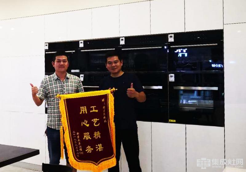 宁波线下店得到当地用户好评,并获得锦旗