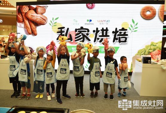 国庆亲子DIY烘焙活动备受瞩目