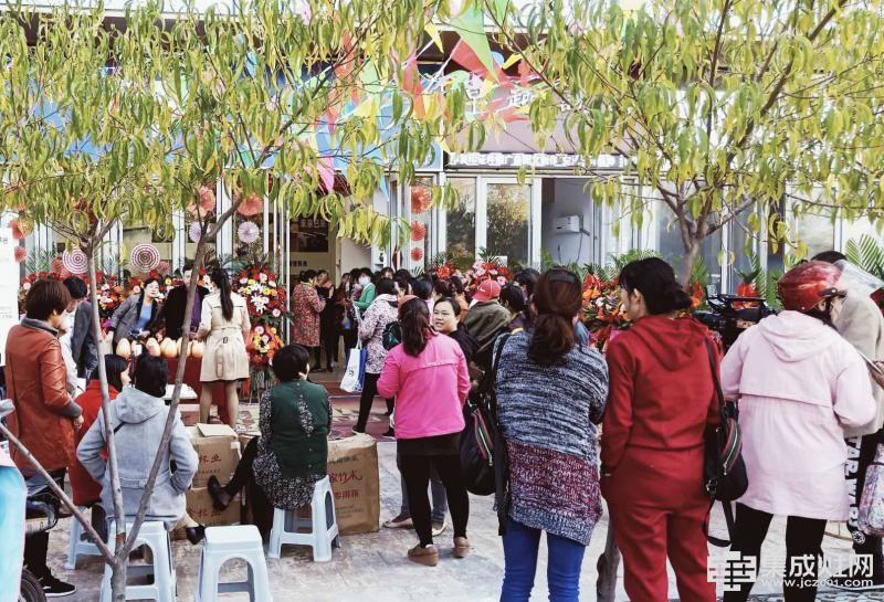 重阳节日照五莲体验店盛大开业,众人拿奖拿到手软