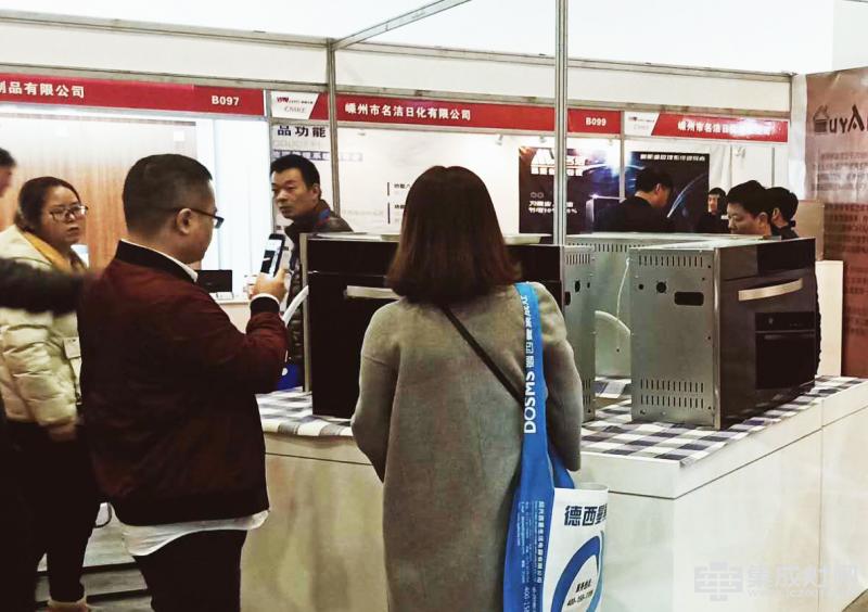 宁波欧燕电器受邀参加嵊州厨具展览会