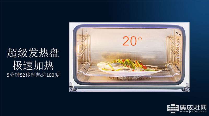 G10蒸烤一体集成灶
