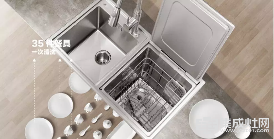 帅丰洗碗机