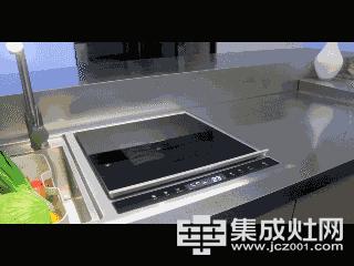 尚品洗碗机