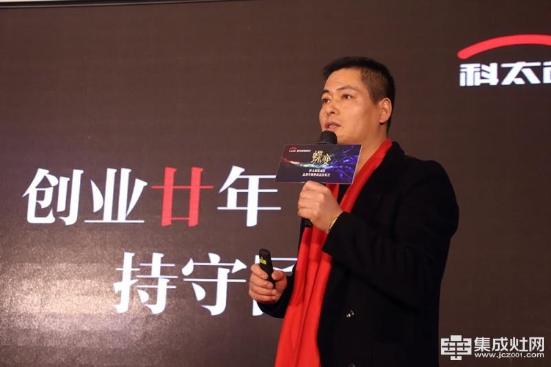 浙江一佳厨卫科技有限公司董事长潘国江先生