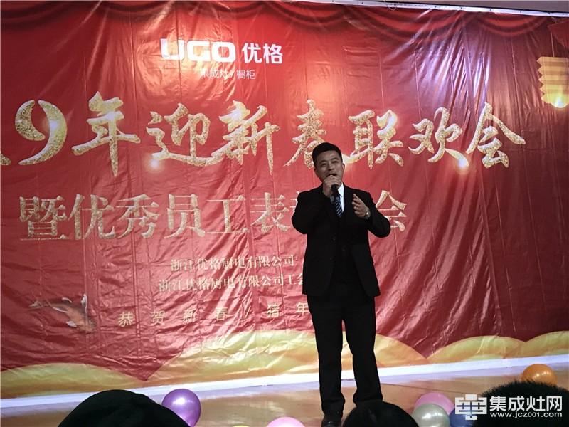 优格总经理黄少华先生