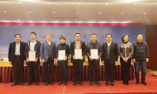 首批 亿田喜获中国质量认证中心首批颁发的产品认证证书