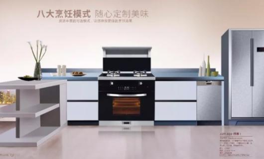 厨品乐集成灶:你家厨房还没有买集成灶 赶紧进来看一下
