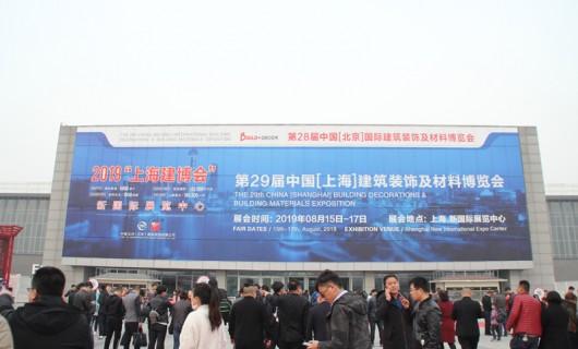 【直击北展】聚焦北京建博会第二日 把脉行业发展新趋势