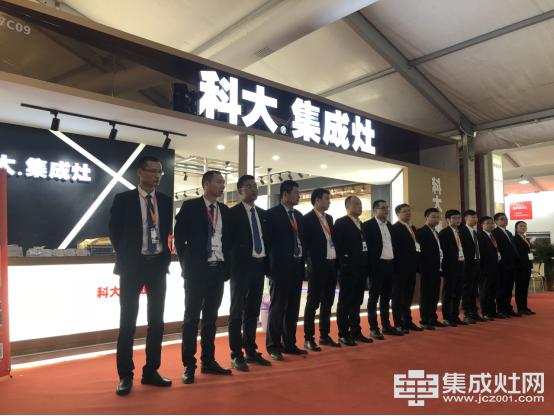 帝都传来捷报!科大集成灶完胜2019北京建博会!148