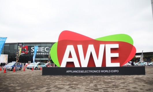 【直击AWE展】2019上海AWE展盛启 品牌汇聚 华丽绽放