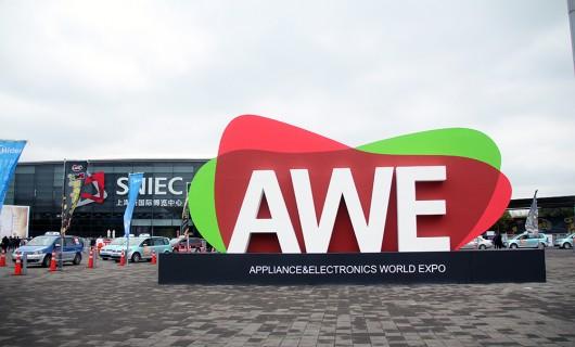 聚焦上海AWE展会第二日 智慧生活 厨电先行