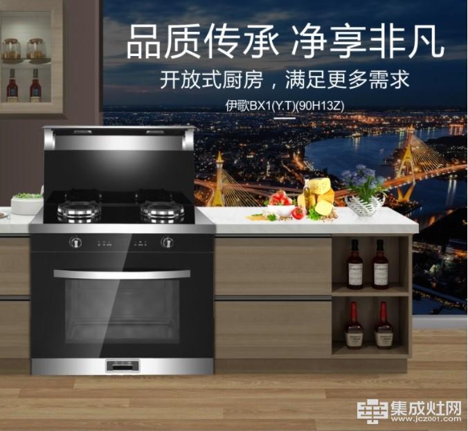 厨房猛火集成灶哪家好?家用厨电行业新升级