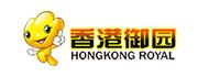 香港御园板材