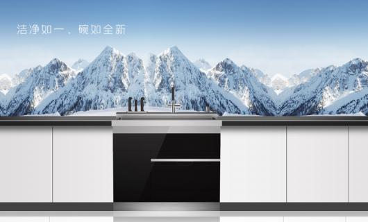 """美多新品洗碗机G17 """"邀您放手""""开启智简厨房生活"""