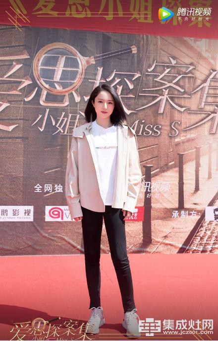 董璇新剧《爱思小姐探案集》