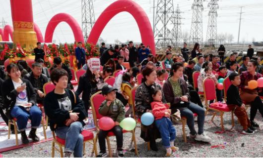 亿田集成灶参加辽宁东港品牌联盟活动