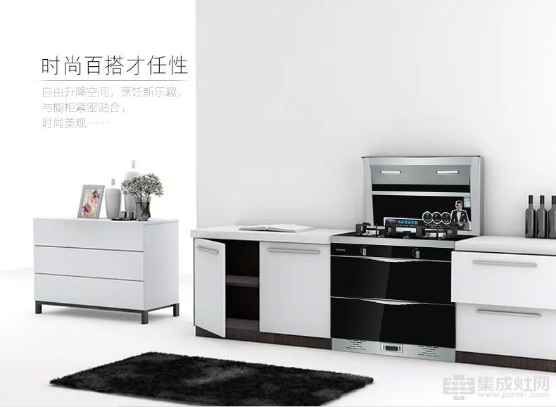 W900D-1_02