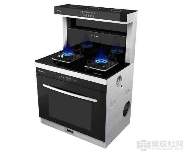 金利集成灶金普90A-PS大蒸箱