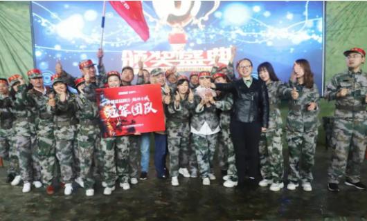 灶动全城 亿田超级品牌日P6项目两省一市启动会成功召开