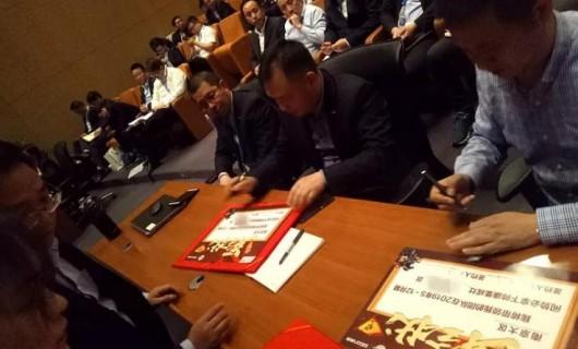 苏宁南京大区帅康集成灶战略合作签约仪式在苏宁总部举行