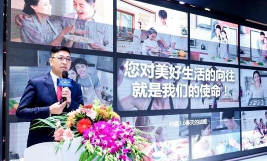 中国品牌日 帅康集成灶出席中国品牌发展论坛 成为代言活动发起单位