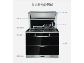 威可多集成灶W900E-1