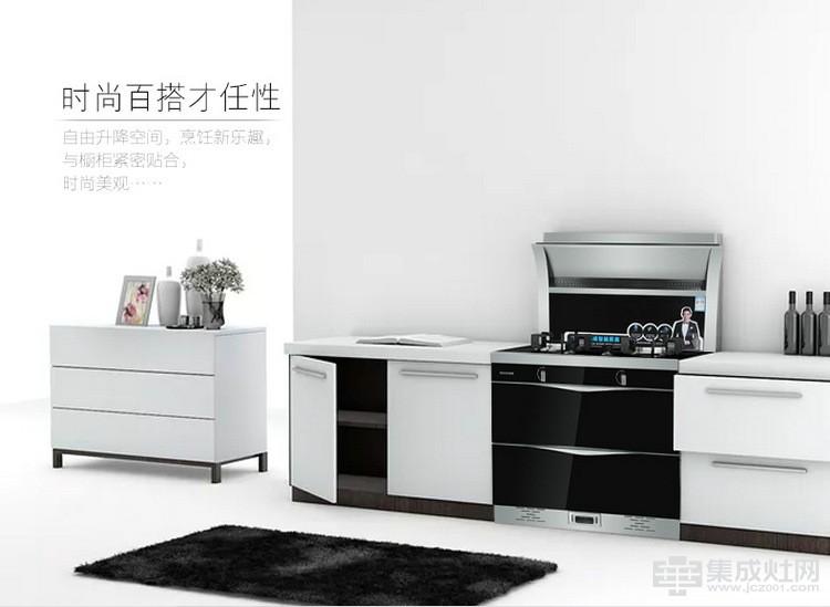 威可多集成灶W900E-1_03