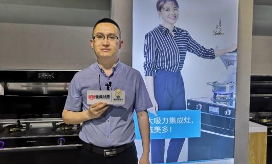 【上海厨卫展】美多集成灶市场部部长赵龙 :赋能经销商 打造高端智能化厨电