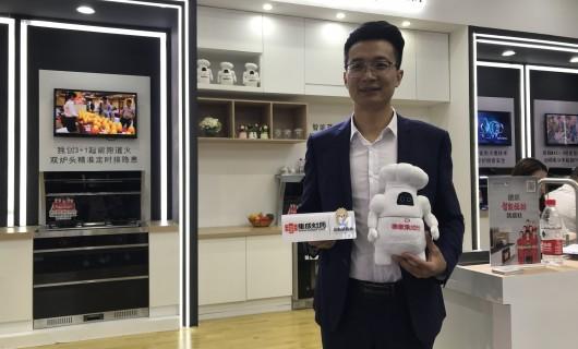 【上海厨卫展】德意集成灶事业部总经理程亮华:以技术开发为核心 推动行业发展
