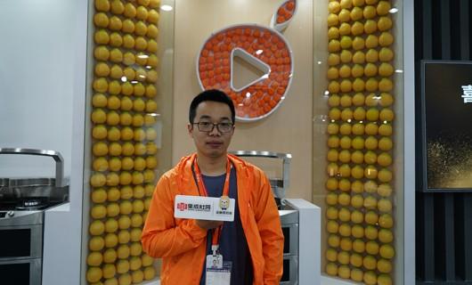 【上海厨卫展】喜柚集成灶营销中心总监屠志光:脚踏实地 加大产品研发力度