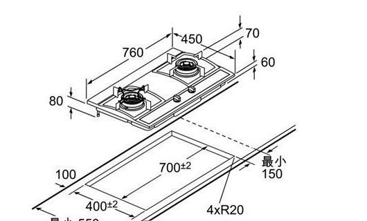 燃气灶尺寸一般是多少?常见的燃气灶开孔尺寸和外形尺寸