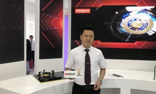 【上海厨卫展】火王集成灶副总经理罗茂德:紧抓消费者需求 用技术创新引领未来