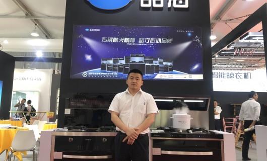 【上海厨卫展】品冠集成灶总经理马小春:实力助力 迅猛发展