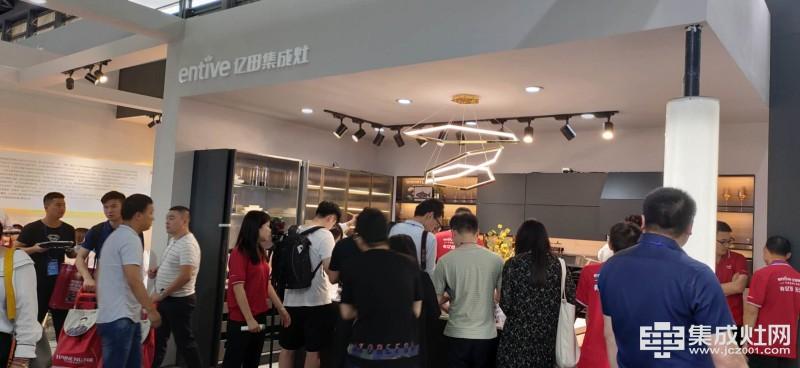 上海厨卫展