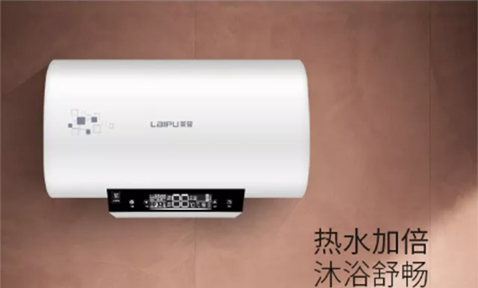莱普:不清洗电热水器 就是在洗污水澡