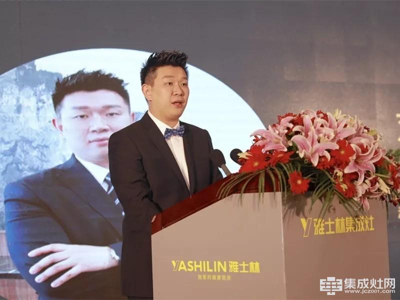 雅士林集团少帅范博源先生