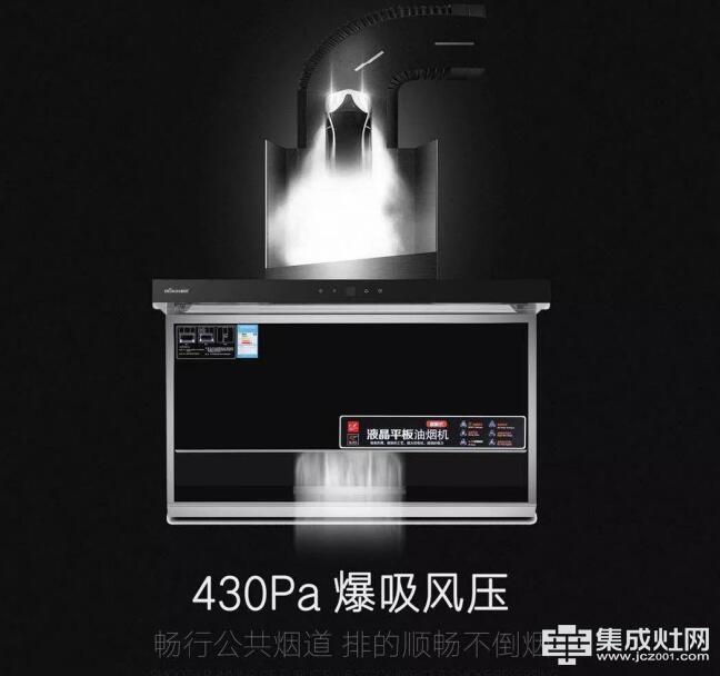 柏信集成灶:新品上市 全面解析产品看这里-焦点中国网
