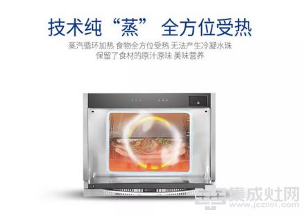 浙派360224