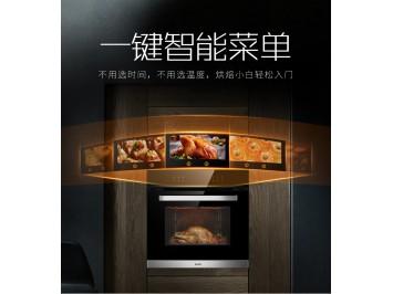佳歌烤箱K1