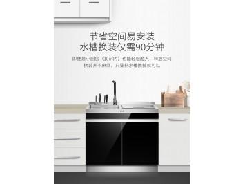 佳歌XW01洗碗机