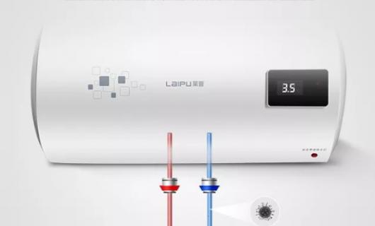 莱普:夏季使用热水器 你必须知道的几个问题