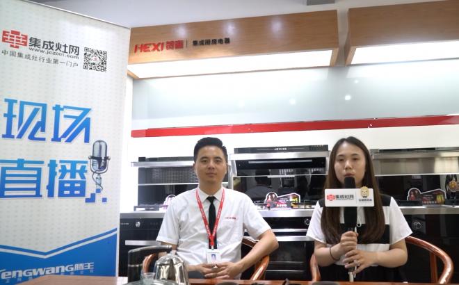 贺喜电器人物访谈:精益求精 缔造品牌 (1085播放)