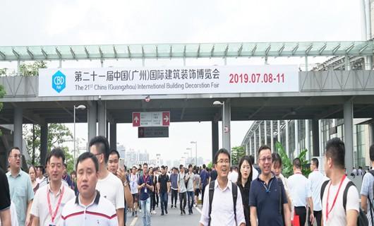 【直击广州展】2019广州建博会海纳百川 汇聚名品