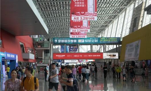 【直击广州展】聚焦广州建博会第二日 智能引领时代科技