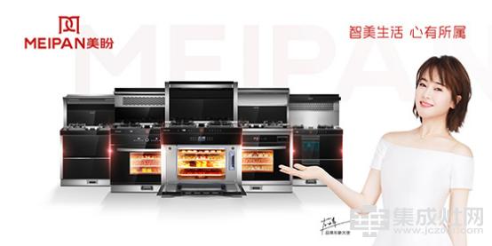 美盼旗舰店上线苏宁易购 线上销售即将开幕303