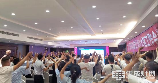 2019森歌经销商年中会议(河南站)