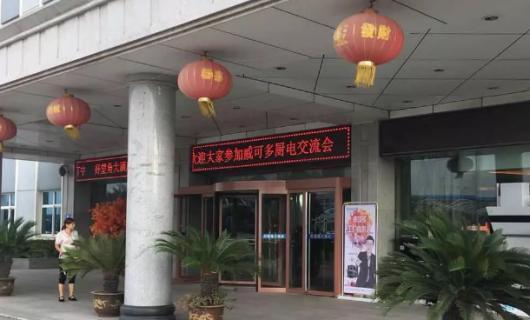 赢在中国 赢在威可多集成灶之河北邢台站培训会顺利召开
