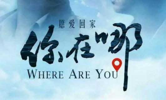 """""""杭州女童失踪案""""的背后 保证孩子的安全父母应该做些什么"""