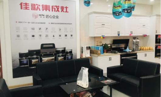 经销商采访 绍兴吕华芳:我坚信 佳歌集成灶会行业中独占鳌头