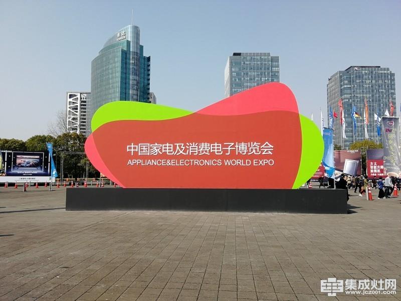 上海AWE